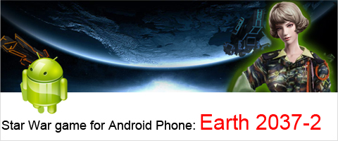 http://image.pavtube.com/img/earth-2032-2.jpg