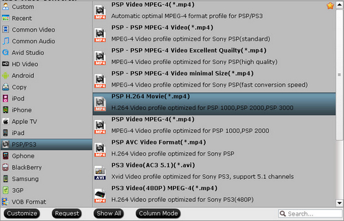 ps vita 1080p video playback program