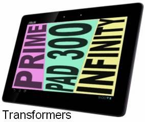 asus transformer prime