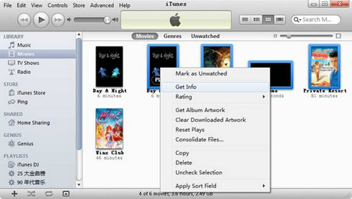 itunes movies on android tablet