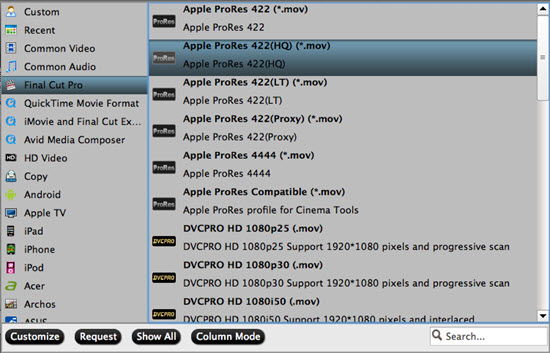 fcp-apple-prores-422-hq