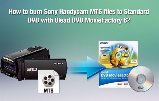 Ulead DVD MovieFactory 4.0 Serial number